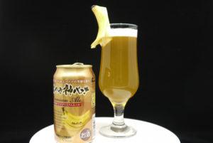 国産バナナビールの説明画像
