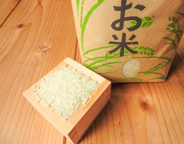 Introducing some of the high quality rice with characteristics